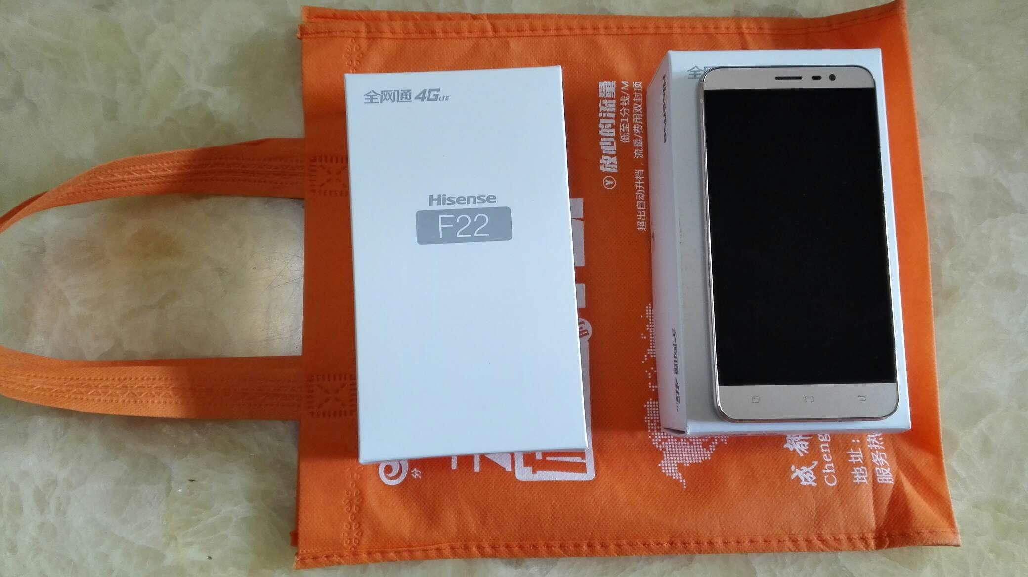 出售2台海信f22电信全网通手机